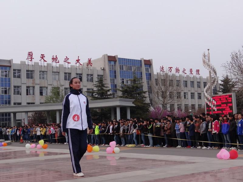 潍坊四中首届校服设计大赛成果展示23日举行